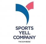スポーツエールカンパニー8.jpg