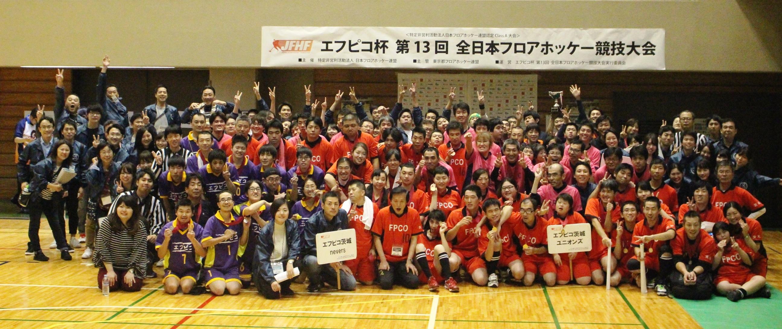 「東京都スポーツ推進企業」に認定されました