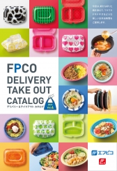 Delivery/To-Go Catalog Vol.4