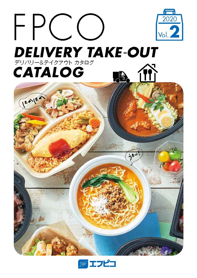 Delivery/To-Go Catalog Vol.2