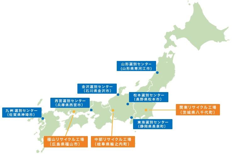 全国地図.jpg