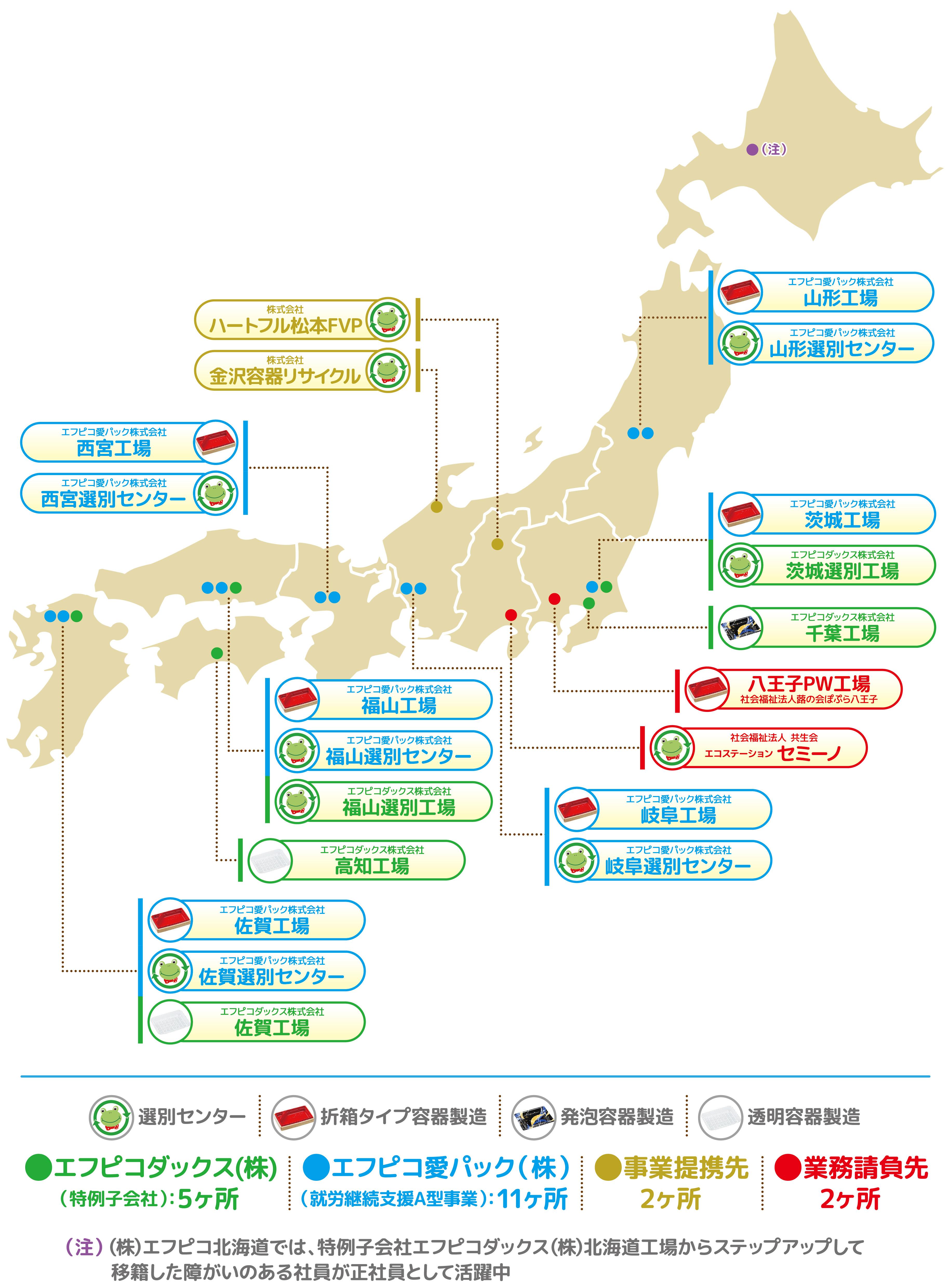 障がい者雇用事業所map.jpg
