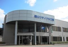 エフピコ福山リサイクル工場