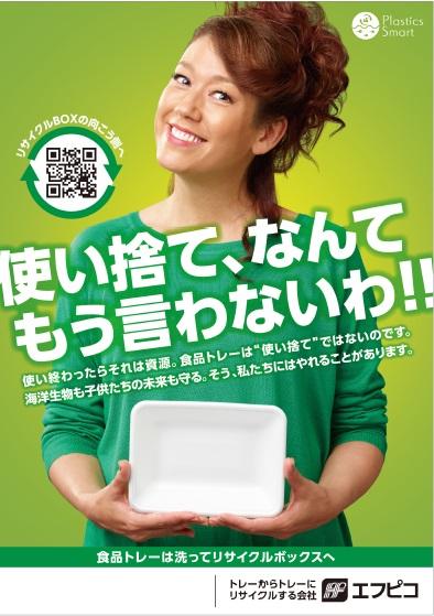LiLiCoポスター画像①.jpg