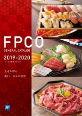 【製品カタログ】総合カタログ2019-2020