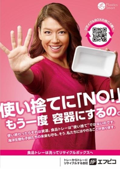 copy_copy_LiLiCoポスター画像②.jpg