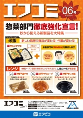 copy_fpcocata_20171020_FC6.jpg