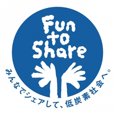 「Fun to Share」