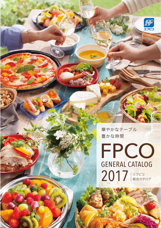 fpcocata_SOGO_2017.jpg