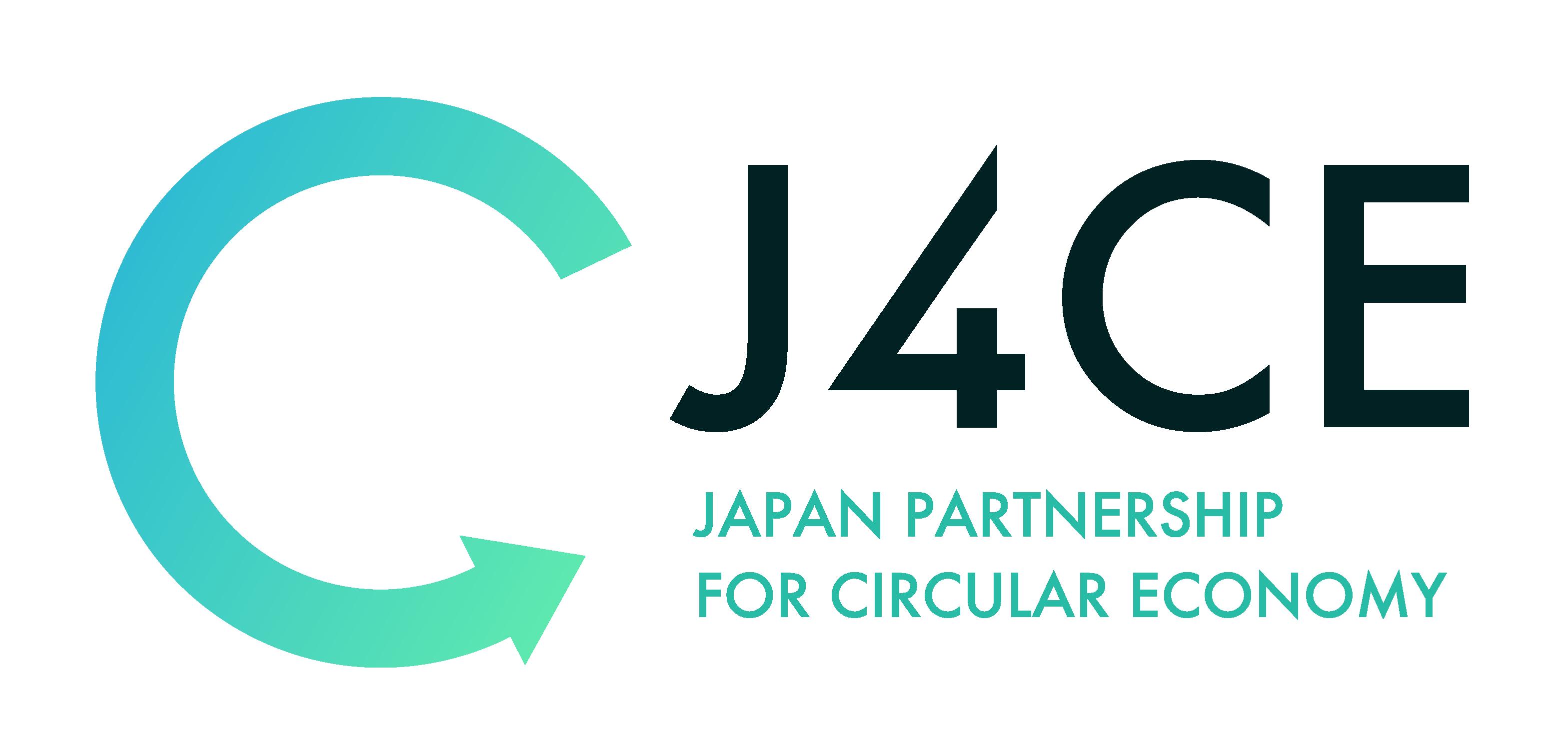 エフピコ方式のリサイクルが循環経済パートナーシップの「注目事例集」として掲載されました