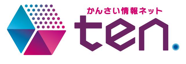 【テレビ放映】11/15(金) 読売テレビ「かんさい情報ネットten.」で当社容器の機能やリサイクルが紹介されます!※関西エリア