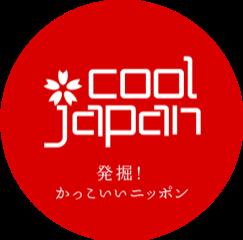 【テレビ放映】2/23(日) NHK BS1「COOL JAPAN 発掘!かっこいいニッポン」で生から惣菜やリサイクルが紹介されます!